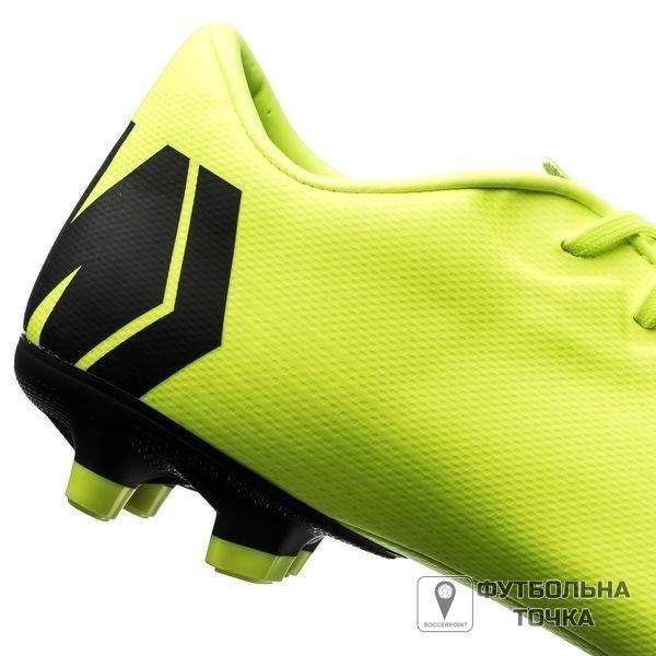 02435c04 Бутсы Nike Mercurial Vapor 12 Academy MG AH7375-701. Купить ...