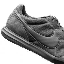Футзалки Nike Premier II Sala