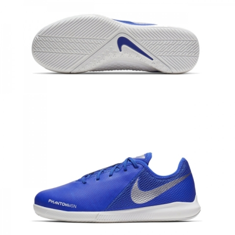 Футзалки дитячі Nike JR Phantom Vision Academy IC