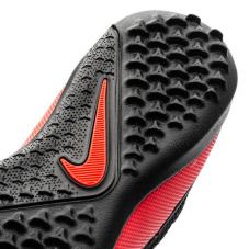 Сороконіжки дитячі Nike JR Phantom Vision 2 Academy DF TF