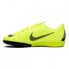 Футзалки Nike JR Vapor 12 Academy GS IC