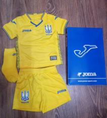 Комплект дитячої футбольної форми Joma збірної України