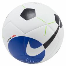 Мяч для футзала Nike Futsal Pro