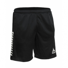 Шорти Select Monaco Bermuda Shorts 620090-009