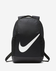 Рюкзак Nike Brasilia Kids' Backpack BA6029-010