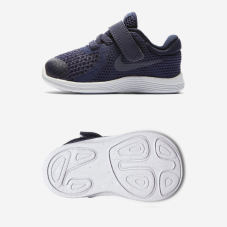 Кросівки дитячі Nike Revolution 4 Baby Toddler Shoe 943304-501