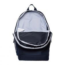 Рюкзак Nike Elemental Backpack BA6032-451