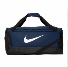 Сумка спортивна Nike Brasilia Training Duffel Bag XS BA5961-410