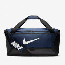 Сумка спортивна Nike Brasilia Training Duffel Bag M BA5955-410