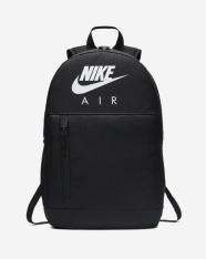 Рюкзак Nike Elemental Black White Kids' Backpack BA6032-010