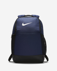 Рюкзак Nike Brasilia Training Backpack (Medium) BA5954-410