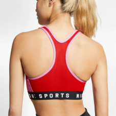 Топ Nike Mesh Back Swoosh Bra AT1764-629