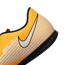Футзалки дитячі Nike JR Vapor 13 Club IC AT8169-801