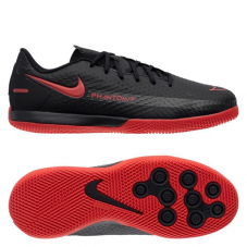 Футзалки дитячі Nike JR Phantom GT Academy IC CK8480-060