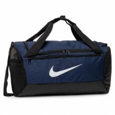 Сумка спортивна Nike Brasilia Training Duffel Bag S BA5957-410