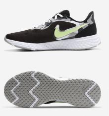 Кросівки бігові Nike Revolution 5 BQ3204-007
