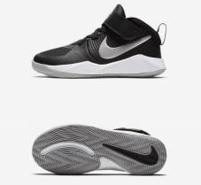 Кросівки дитячі Nike Team Hustle D 9 AQ4225-001