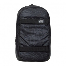 Рюкзак Nike SB Courthouse Backpack CK6749-010