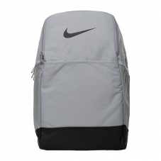 Рюкзак Nike Brasilia Backpack  - 9.0 BA5954-077