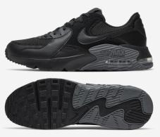 Кросівки Nike Air Max Excee CD4165-003
