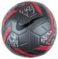 М'яч для футболу Nike Strike CV9498-020