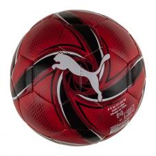 М'яч сувенірний Puma Futre Flare Mini Foootball 8328001