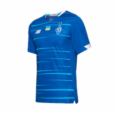 Футболка ігрова New Balance FCDK Away Retail MT030259AWY