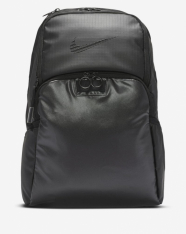Рюкзак Nike Brasilia Training Backpack DB4693-010