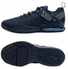 Кросівки Nike Nike Zoom Domination Tr 2 AO4403-401