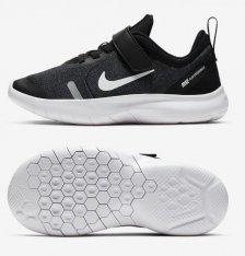 Кросівки дитячі Nike Flex Experience RN 8 AQ2247-001