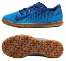 Футзалки дитячі Nike JR Bravata II IC 844438-440
