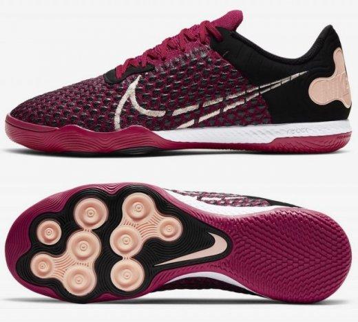 Футзалки Nike React Gato IC CT0550-608