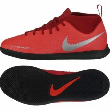 Футзалки дитячі Nike JR Phantom Vision Club DF IC AO3293-600