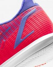 Футзалки Nike Mercurial Vapor 14 Academy IC CV0973-600