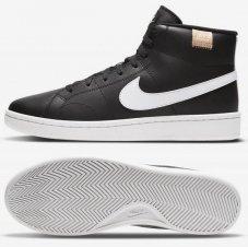 Кросівки Nike Court Royale 2 Mid Men's Shoe CQ9179-001