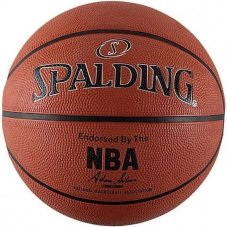 М'яч для баскетболу Spalding Nba Silver Outdoor 83568Z