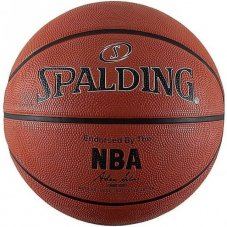 М'яч для баскетболу Spalding Nba Silver Outdoor 83569Z