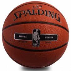 М'яч для баскетболу Spalding Nba Silver Outdoor 83494Z