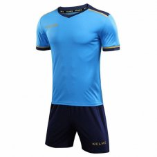 Комплект футбольної форми Kelme Segovia 3871001.9996