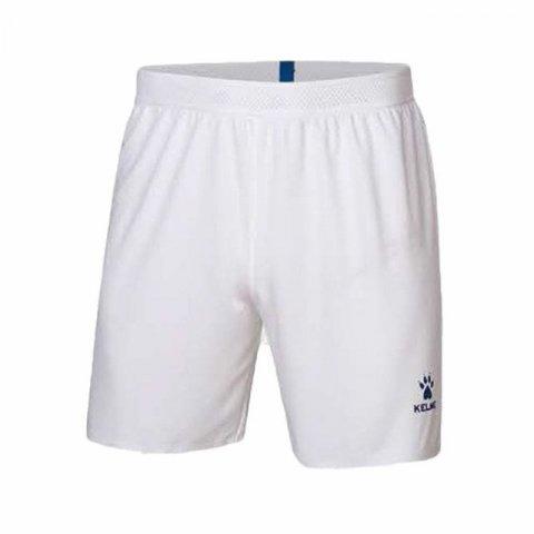 Шорти Kelme Training Shorts 3801265.9100