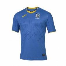 Футболка ігрова Joma збірної України FFU101012.20
