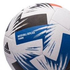М'яч для футболу Adidas Tsubasa Training FR8370