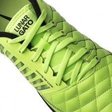 Футзалки Nike Lunar Gato II IC 580456-301
