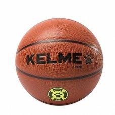 М'яч для баскетболу Kelme Vitoria 9886705.9250