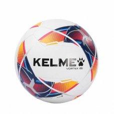 М'яч для футболу Kelme Silver 9886117.9423