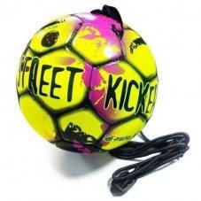 М'яч для тренувань Select Street Kicker 389482-014