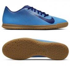 Футзалки Nike Bravata II IC 844441-440