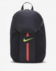 Рюкзак Nike Academy Team Backpack DC2647-011