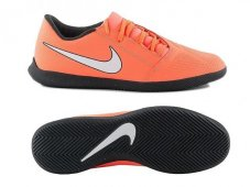 Футзалки Nike Phantom Venom Club AO0578-810