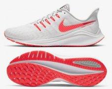 Кросівки бігові Nike Air Zoom Vomero 14 AH7857-102